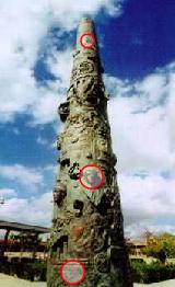 Quelle (sterili) polemiche sul monumento alle vittime del 1943