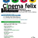 Cinema: intrattenimento o cultura?