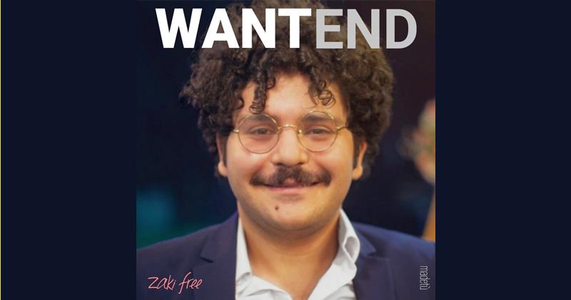 Zaki libero, e non c'è da ridere